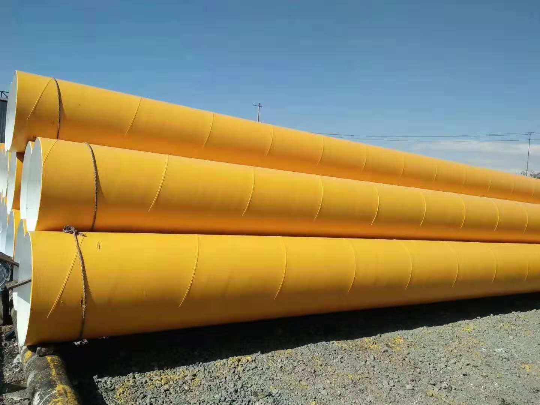 阿里措勤输水用内外涂塑复合钢管价格