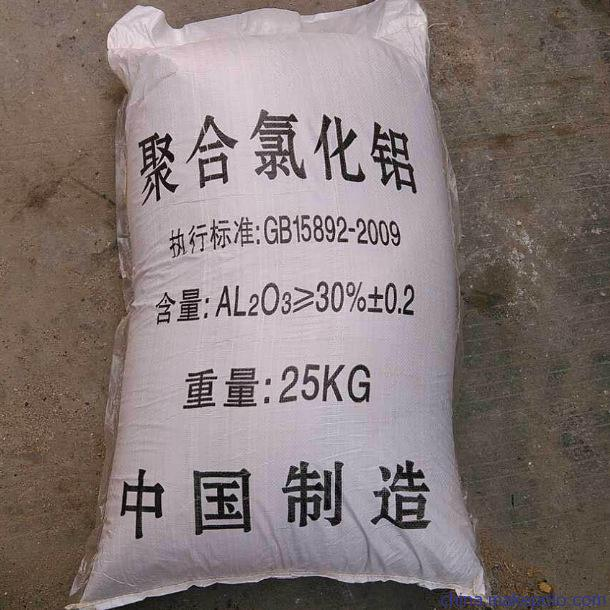 赣州培菌)葡萄糖——原厂发货_价格亲民