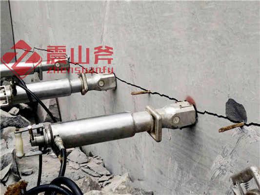 六安舒城震山斧破碎岩石机械设备上门安装调试