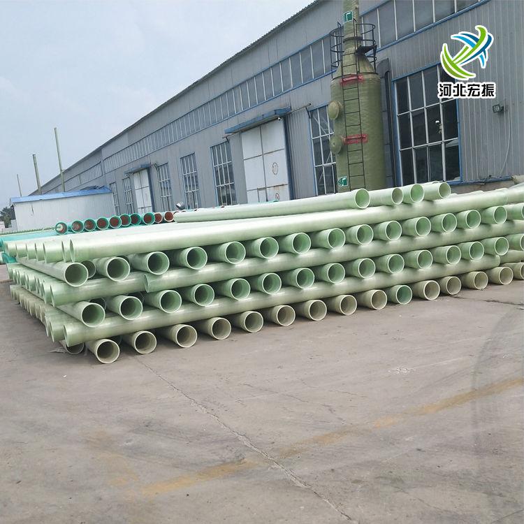 泸水县玻璃钢污水管道厂家