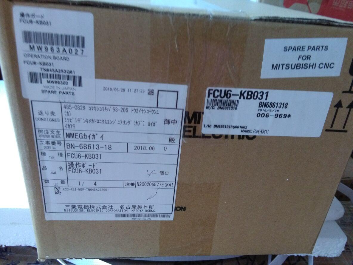 SGDH-30AE-RY416厦门市高价回收