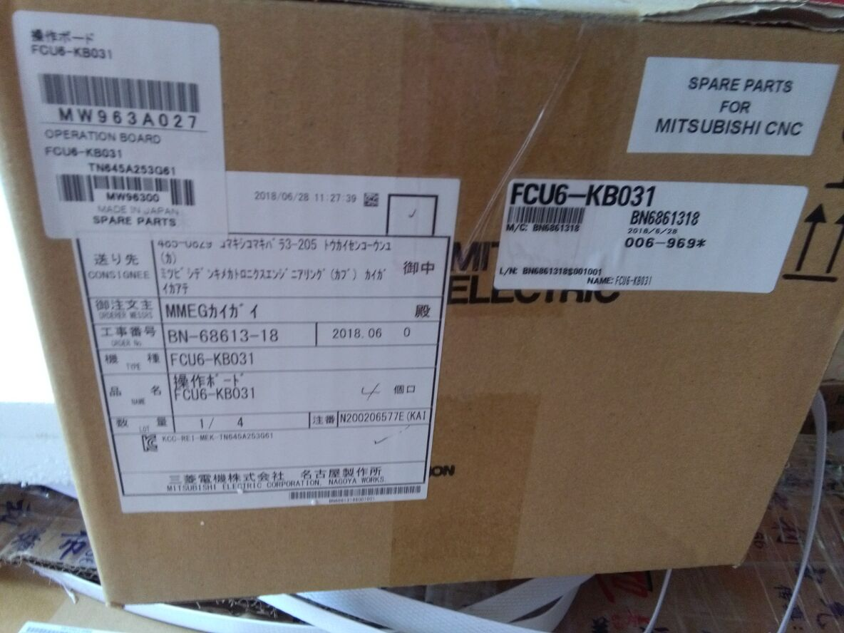 RS2A01A0AL2辽阳市常年回收工控设备