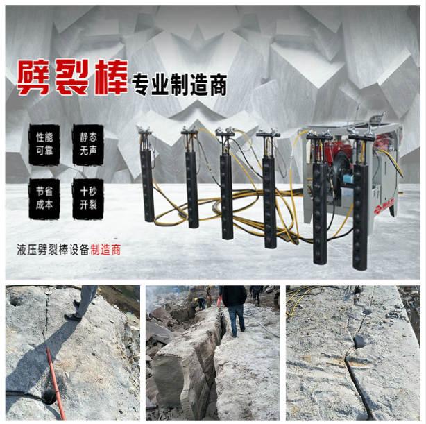 延平破石机械液压劈裂机专门针对硬石头