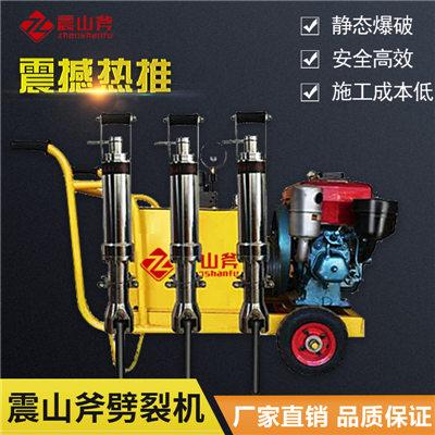 便携式小型液压岩石膨胀劈裂器/分裂机公司_云安区