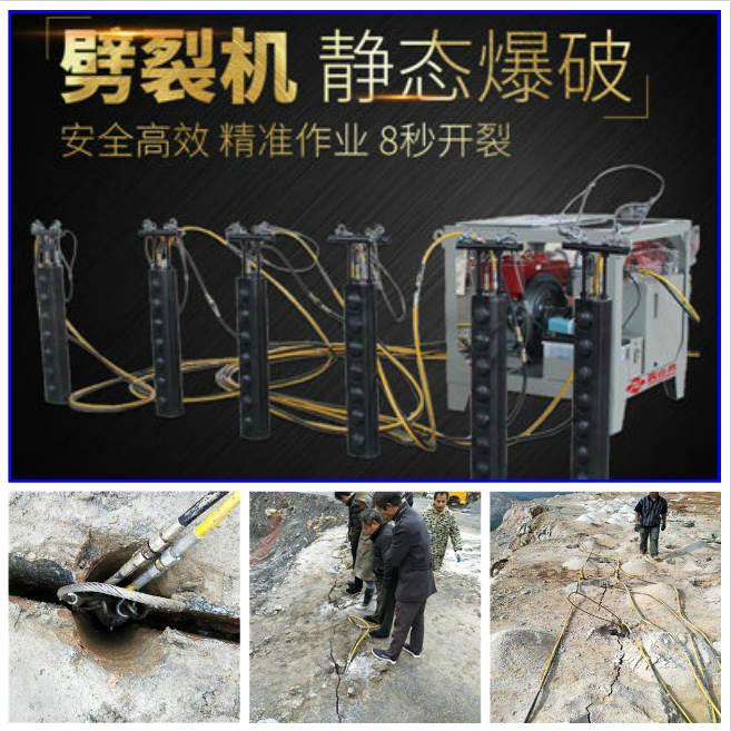 衢州市江山市怎么用法山体分解机械---江西震山斧