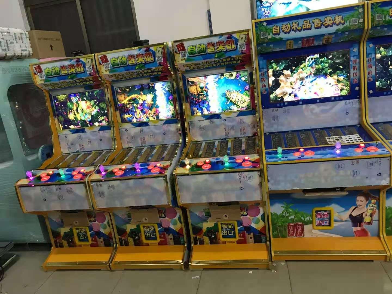 晋城弹珠乐园游戏机厂家