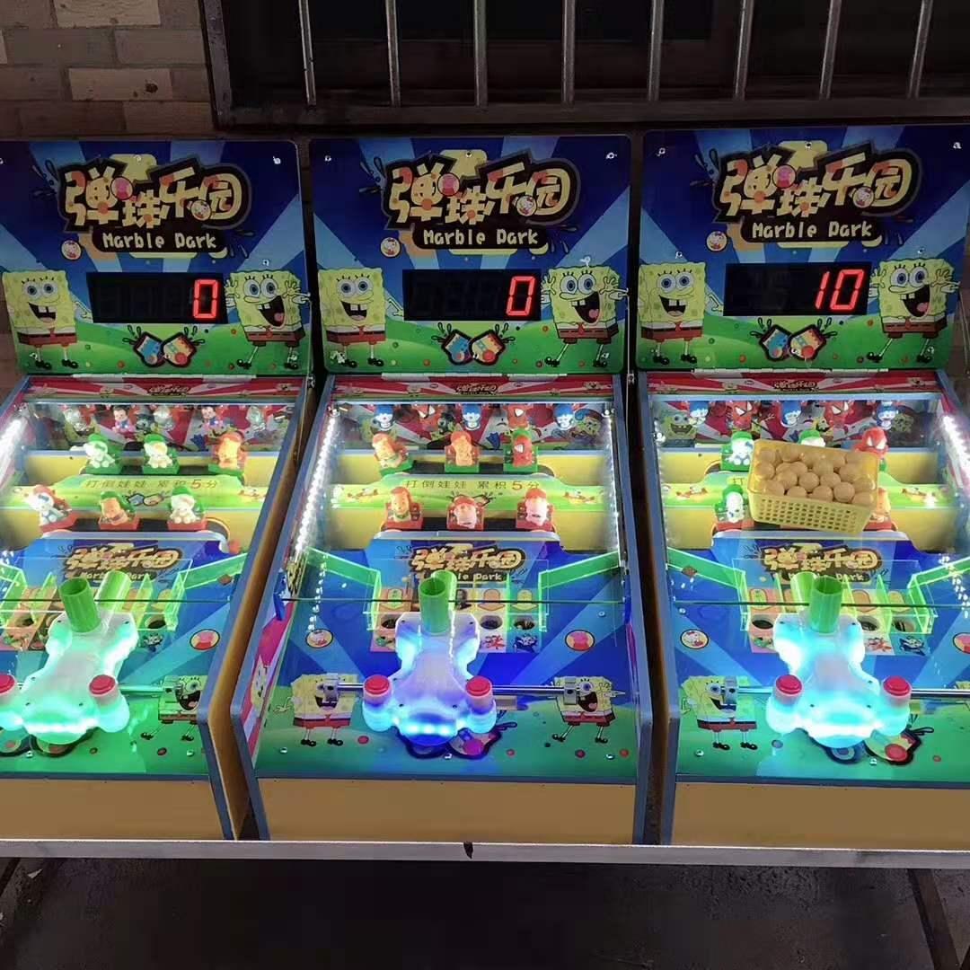 威海彈珠樂園游戲機廠家直銷