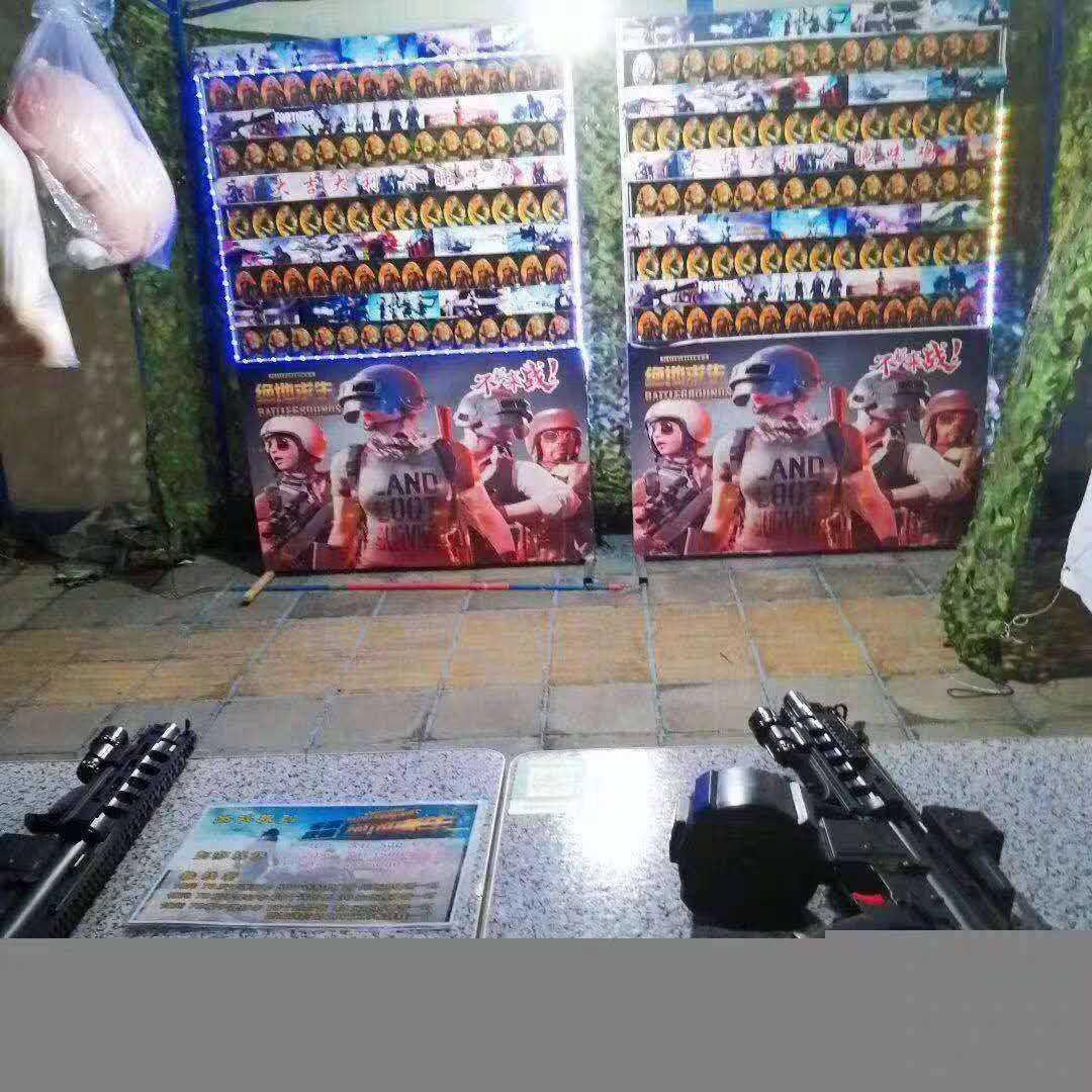聊城水彈射擊游戲生產廠家