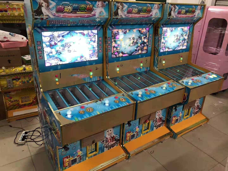 杭州礼品自动售卖机材质