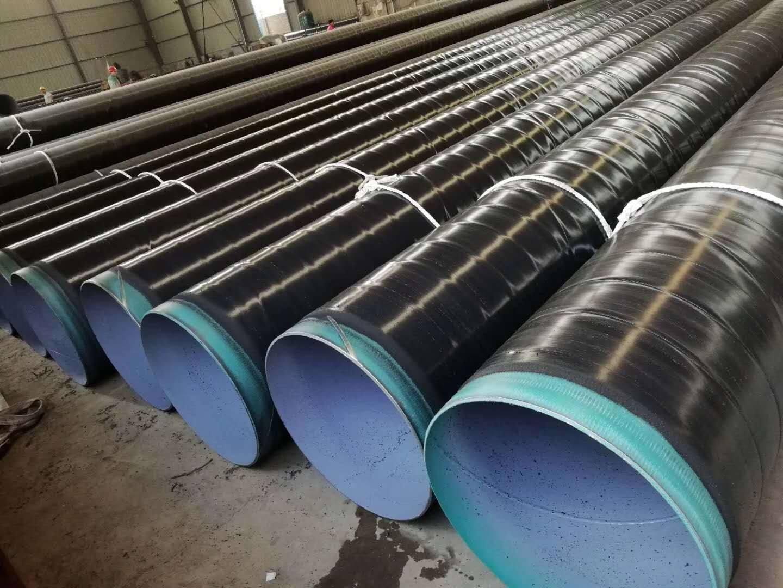 保定北市矿用涂塑直缝钢管价格
