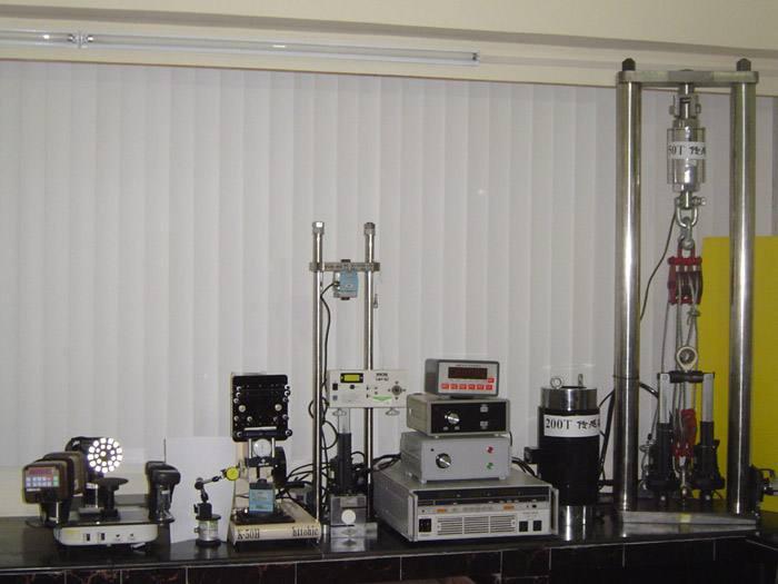 绵阳市仪器仪表检测机构-仪器仪表检测中心