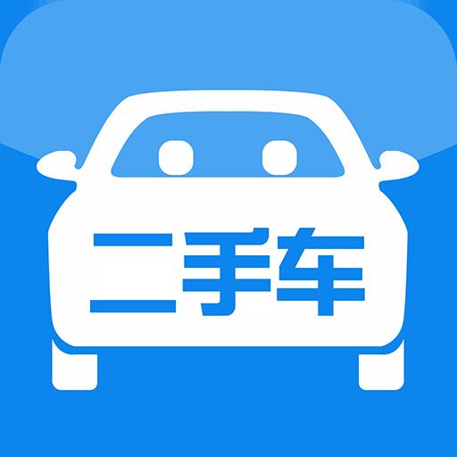贵阳考个二手车评估师证多少分才能及格培训报考条件时间公布网上报名中心