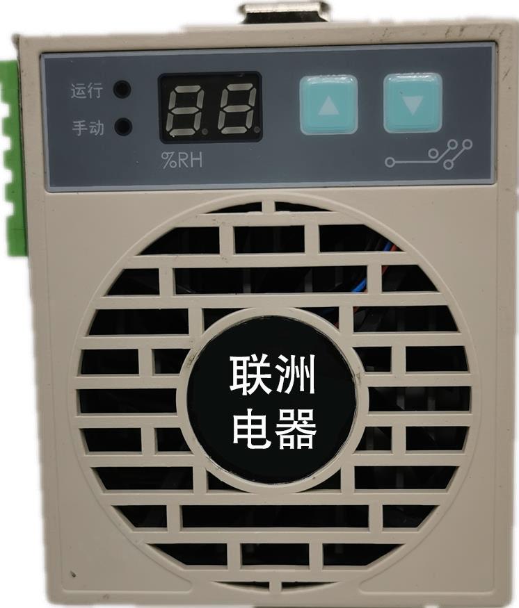 河南平顶山SNP-210R多功能表优惠价多少?