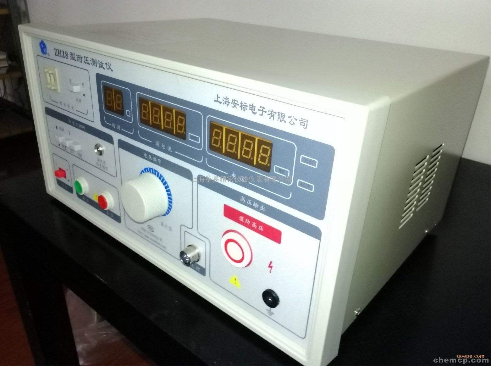 深圳市仪表仪器计量检测&计量校准实验室