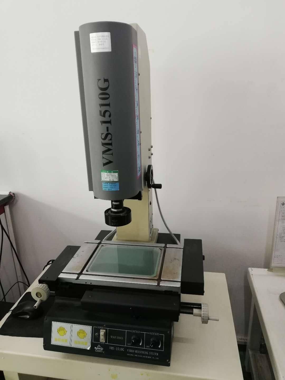 安阳市仪器仪表检测机构-计量检验机构