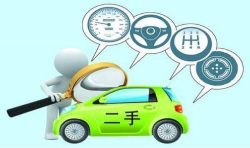 武汉市考二手车评估师证报考流程培训报考条件时间公布报名有什么条件