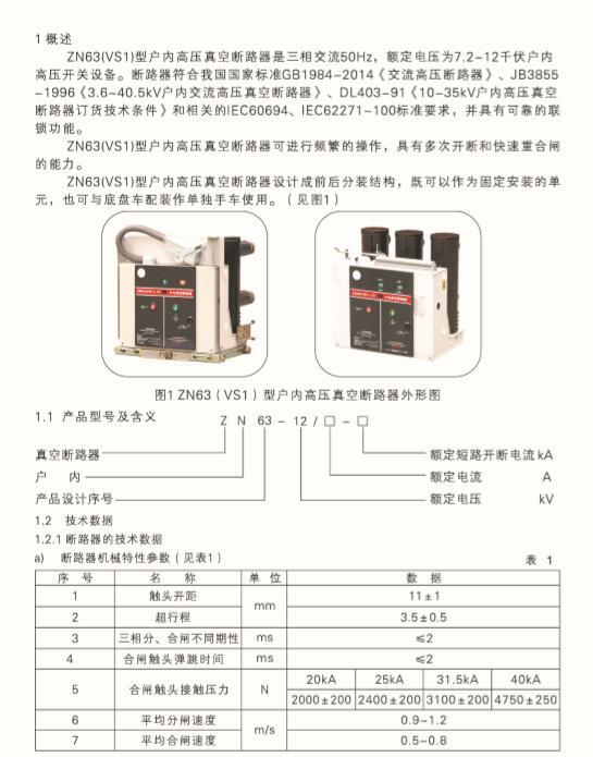 茶陵JM2-160M/3300,160A塑壳断路器厂家
