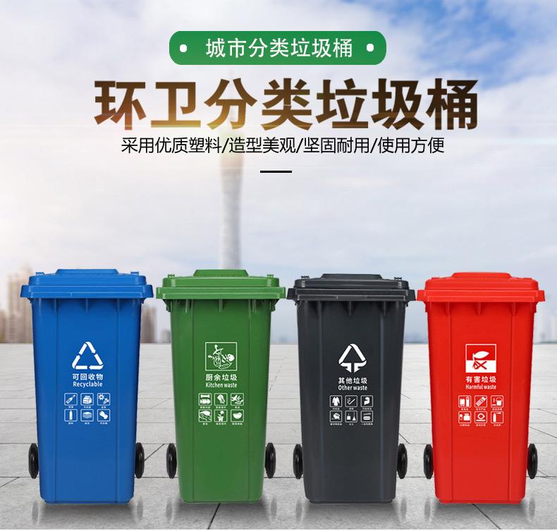 施甸不锈钢垃圾桶价格-垃圾箱厂家批发-西安鑫中星