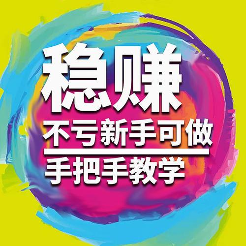 湘西凤凰空气治理加盟-甲醛治理加盟-湘西凤凰一天可以赚5000的生意湘西凤凰