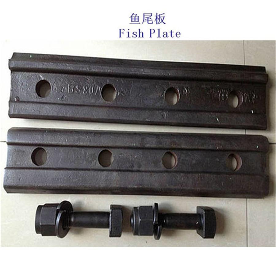 万安BS60R钢轨连接板|BS80R钢轨连接板制造厂家