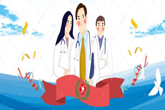 郴州市中医康复理疗师证网上报名系统查询培训部门有哪些