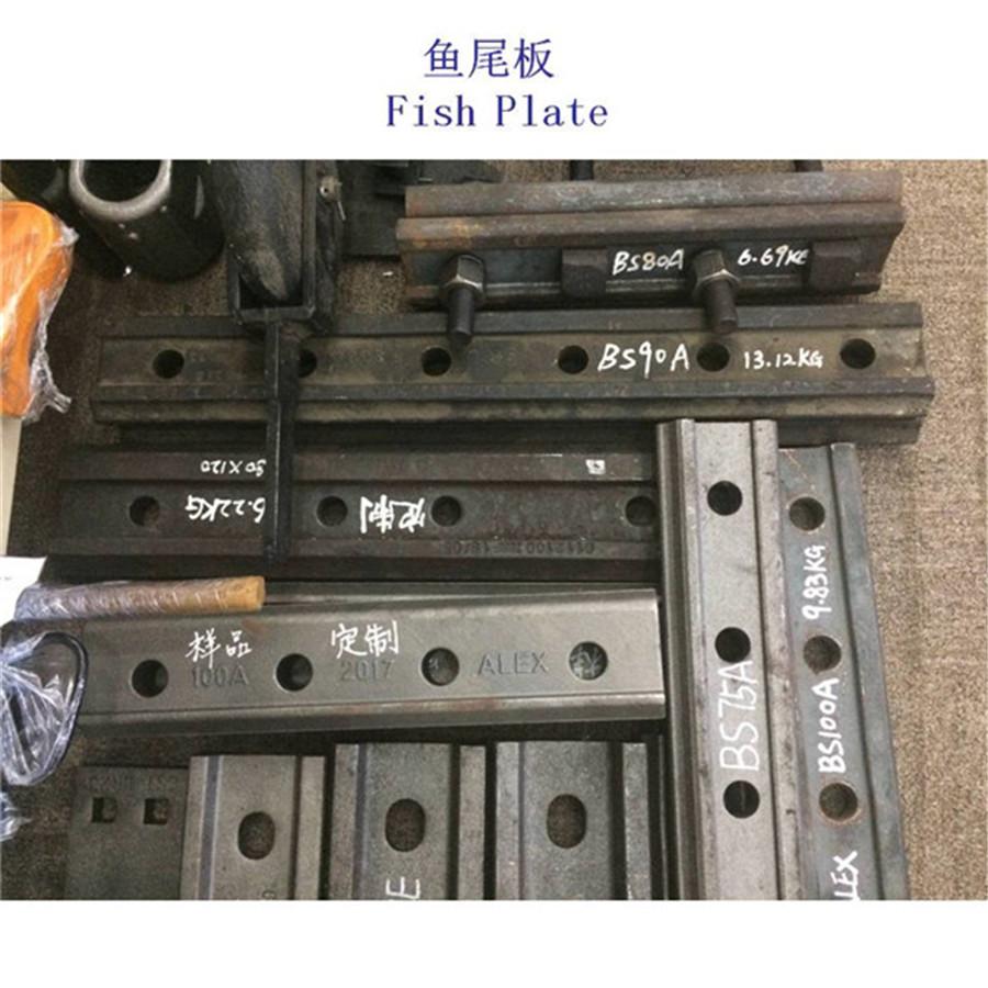 前锋BS60R轨道连接板|BS80R轨道连接板工厂