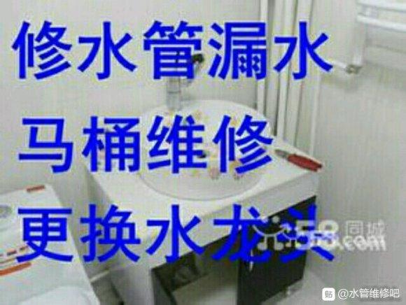 长春市二道区和顺街 专业地热冲洗-咨询