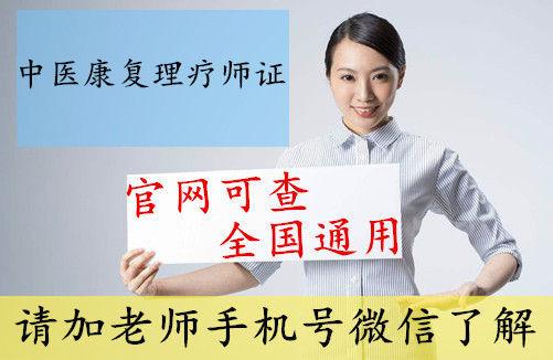 武汉地区高级康复理疗师证取消了了吗考试要求是什么