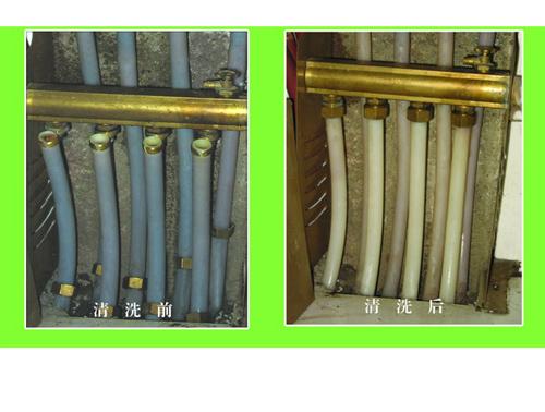 长春朝阳区朝阳桥清洗地暖管道、修水管-上门服务
