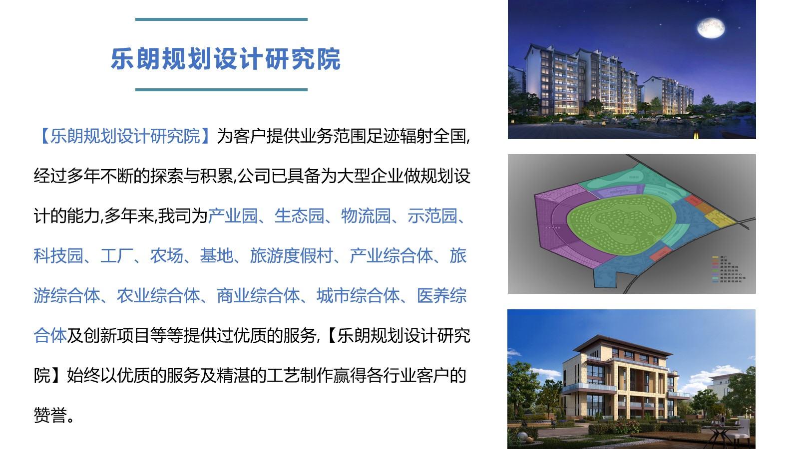 神农架能做旅游景区规划设计的公司
