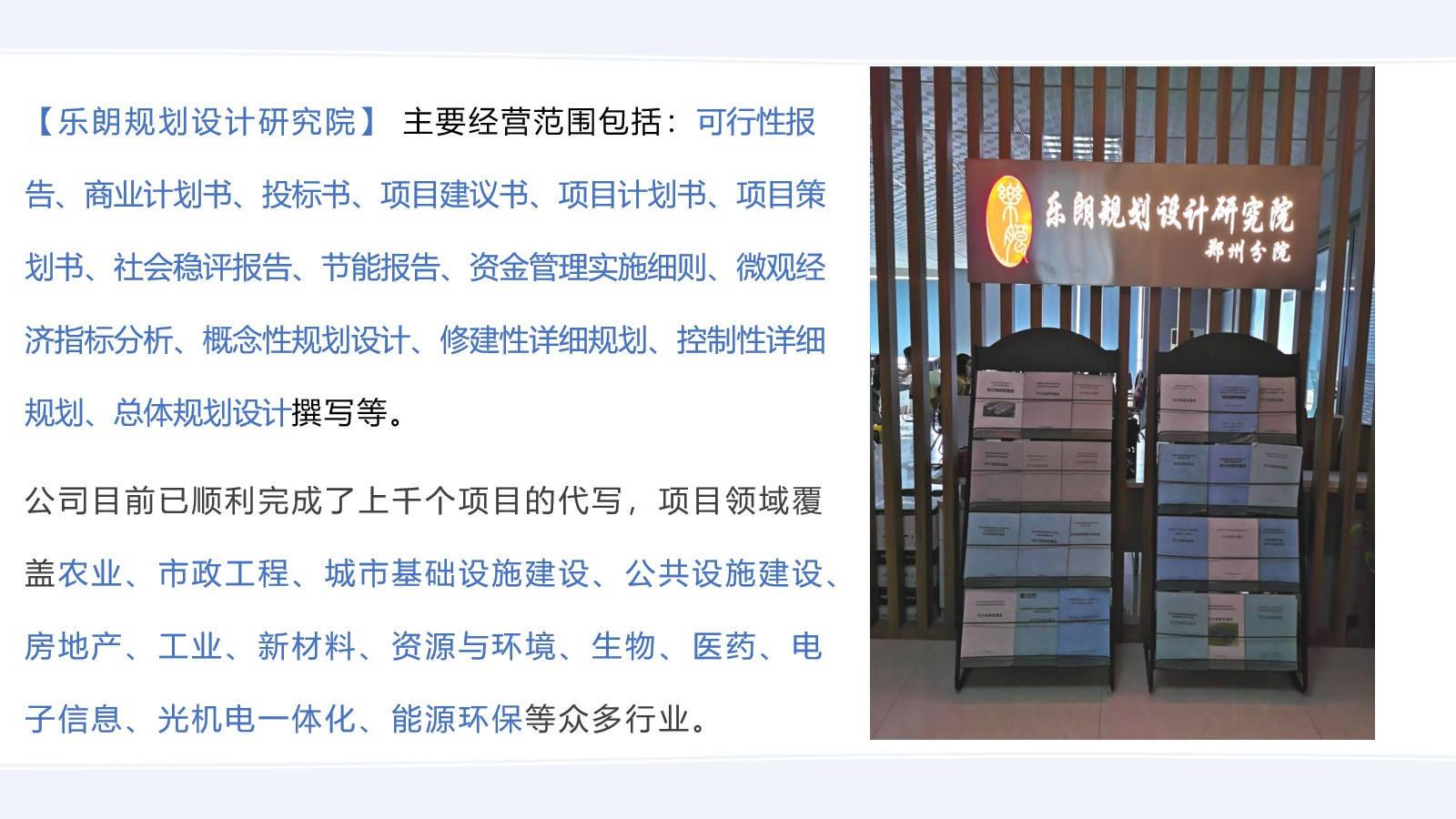 神农架能做到旅游景区规划设计的公司