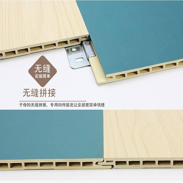河南省濮阳市石塑墙板效果图