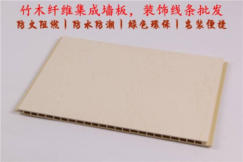 河北省廊坊市竹木纤维集成墙板价格