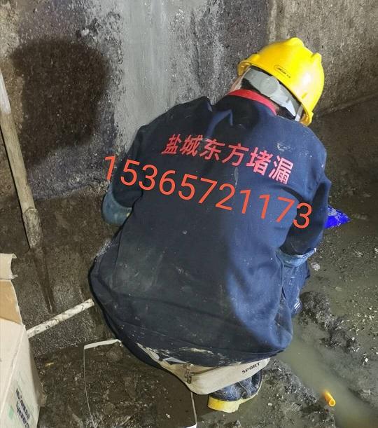 井研各种管道堵漏公司——放心选择