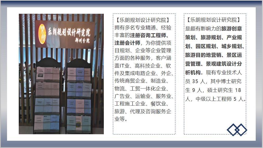 会做辽阳养老院可行性报告怎么写-会写的公司
