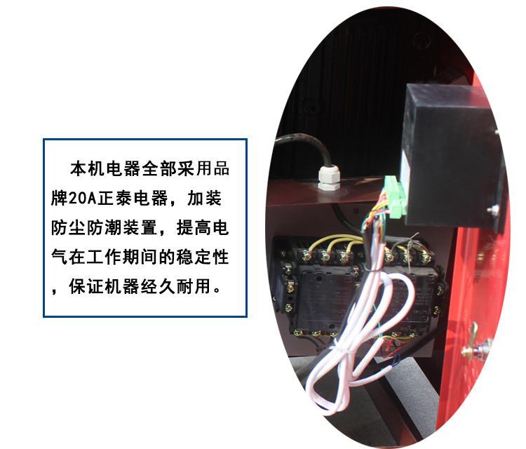 隆化数控钢筋弯箍机价格咨询