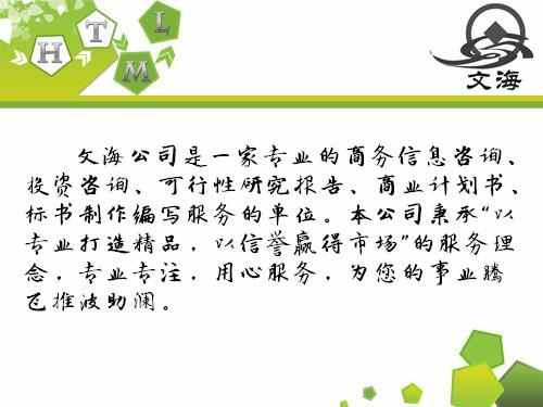 庆阳代写项目施工方案保顺利竞标