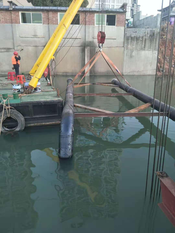 梅州市虹吸管水下安装公司