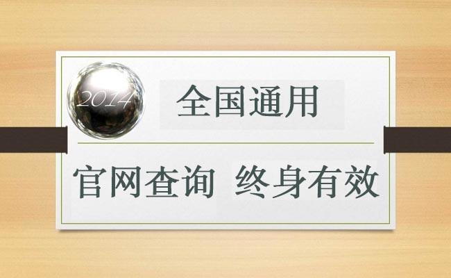 郑州考保安员证一般多少费用考试流程轻松改变现状