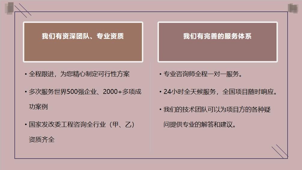 灵武可以做项目计划书公司-房地产项目