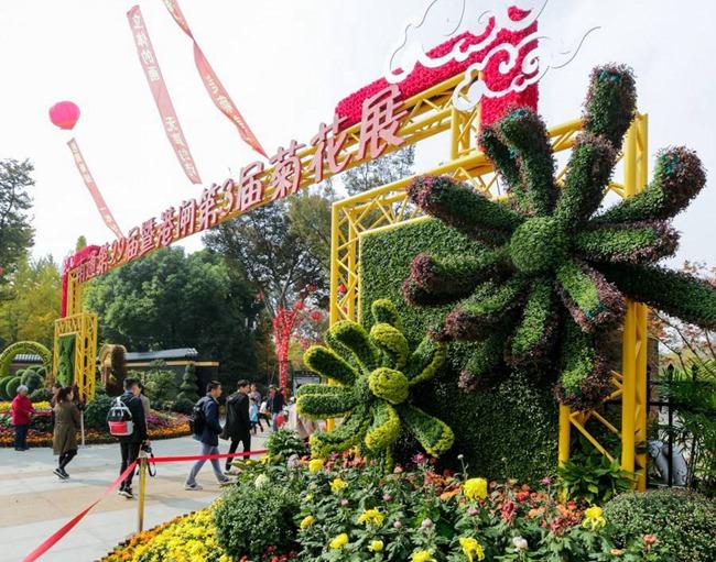 绿雕-节庆绿雕-温州市政绿雕厂家-原创设计-轩轩景观