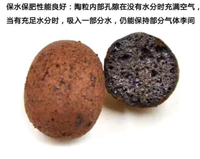 丽江机场跑道陶粒怎么卖的-万名陶粒科技