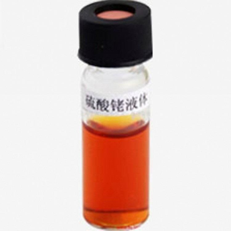 淮北使用过的碘化铑回收-一斤能卖多少钱