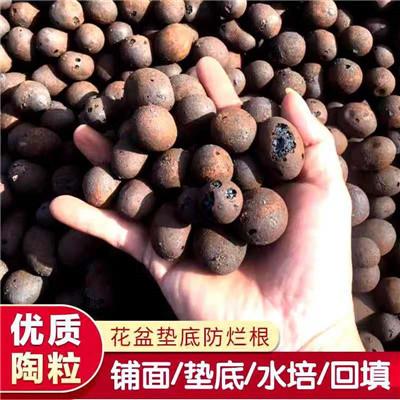 厦门屋面找坡陶粒生产厂家