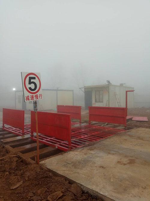 海北建筑工地自动洗车机##建筑工地洗轮机