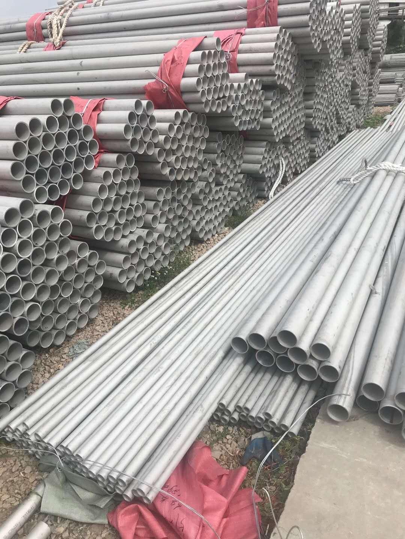 渝水0Cr18Ni12Mo3Ti不锈钢管质量好价格优惠