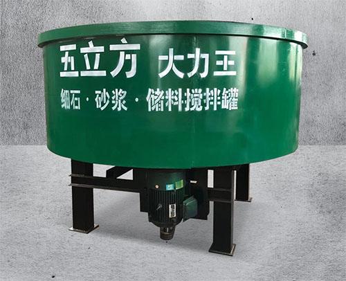 宜宾三立方混凝土储料搅拌机设备