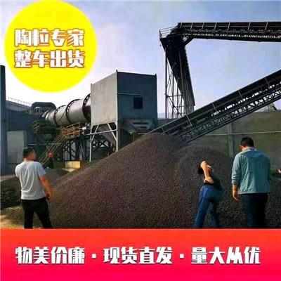 永泰地铁工程陶粒多少钱一吨-行内性价高