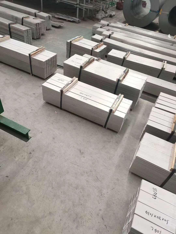 呼和浩特土默特左旗ASTM904L宽幅度不锈钢板现货厚3-50宽度1500-20
