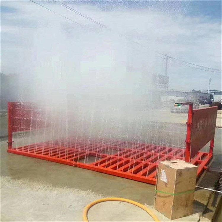 (更新)云南安宁渣土车辆洗车台